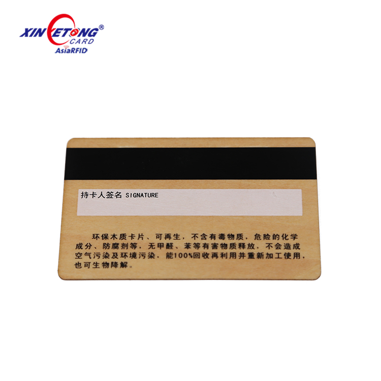 Eco-friendly nfc N- TAG213 wood grain card/wood id card/wood engraved Business card