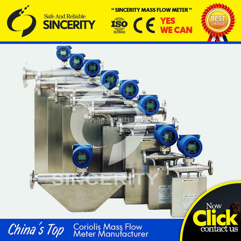 DMF-Series Coriolis Mass Flow Gas Meter