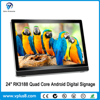 "Vplus W2409 24"" android digital signage player lcd media digital ad player"