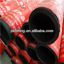 DN125*3000 China industrial Concrete pump special rubber hose/pipe/tube