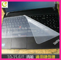Waterproof super clear laptop keyboard silicone skin cover for dell,silicone keyboard cover skin
