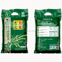 Green color printing as request,tough enough,hanger holes avaiable factory wholesale price plastic packing bag for rice