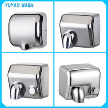 Commercial Stainless Steel Fast Dry Hand Dryer S.S