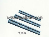 RAIL FISHPLATE/RAILWAY PARTS EQUIPMENT