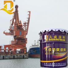 International Bituminous Marine Ship Bottom Anti-Fouling Paint