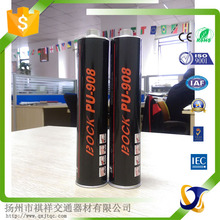 automotive/car/auto joint gum pu adhesive wholesale