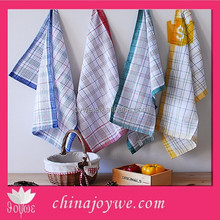Wholesale Cotton Kitchen Textile Yarn Dyed Cleaning Towel/Kitchen Towel/Tea Towel Fabric