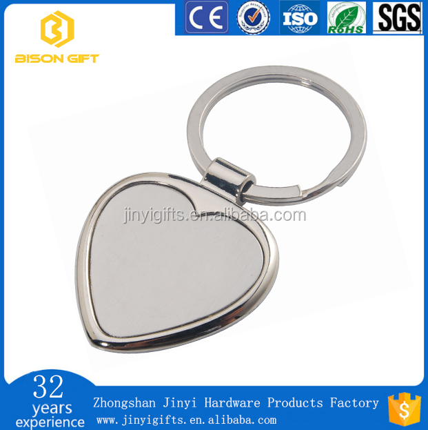 Wholesale heart shaped blank metal keyring with low price