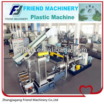 PP/PE Plastic Film Pelletizing Machine