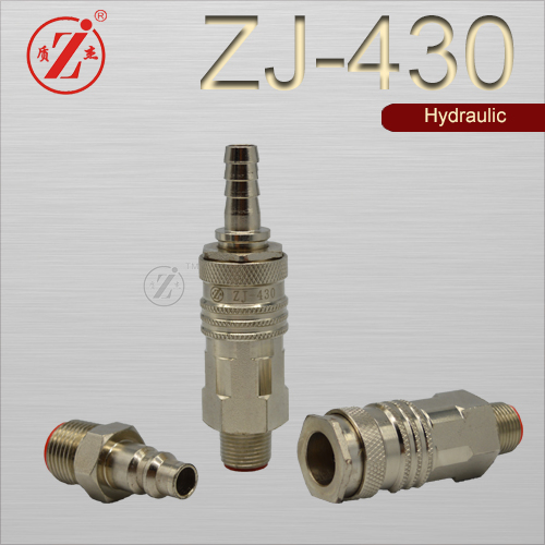 ZJ-430 ISO 6150 B profile single shut-off type air hose coupling