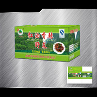 Eco-friendly Elegant Heavy Duty Packaging Manufacturers Corrugated Carton Box
