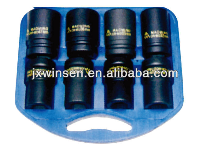 "Impact Socket Set (8PC 1"")"