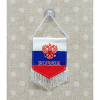 WM 2018 year Russia football fans Hanging mini flag/Russia mini flag banner