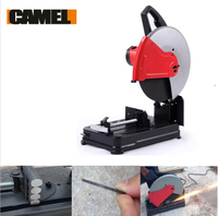 adjustable tools portable sheet metal cutting machine for factory price
