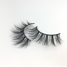 Alibaba Wholesale iBeautyAC False Eye Lashes Private Label UK