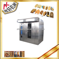 China Wholesale Merchandise Stainless Steel Bread