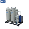 China Hangzhou Best Quality PSA Nitrogen Generator With CE Approval China OEM Manufacture