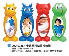 Supermarket attractions plastic kids toys children's magic Distorting mirror for sales