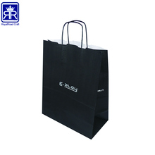 Top Quality multicolor available paper black blank shopping Bag with Gift Wrap 16081709