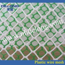 Best-selling and good quality plastic grille net(manufacturer)