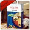 Caboli China Top Five Paint Wood Paint