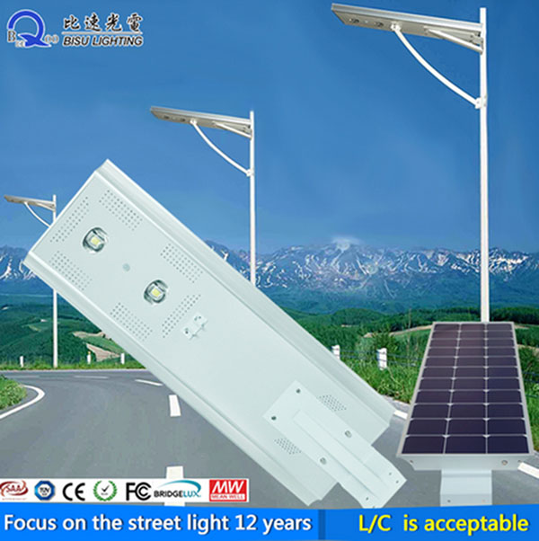 Bisu new arrival integrated road lamp IP65 30W 60W 120W led street light photocell COB all in one street light