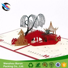 Borun 3D Pop Up Origami Paper Laser Cut Greeting Cards Birthday Christmas Anniversary Postcards