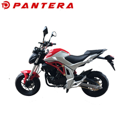 2016 New Design 110 CC motorcycle for kids