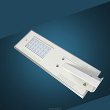 Latest Arrival China Factory Solar Street Light Price List from China Manufacturer