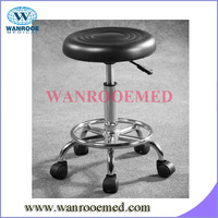 BHC008B Height Adjustable Doctor Round Stool