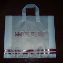 biodegradable soft loop handle plastic bag with customized logo retail shopping bag for clothes