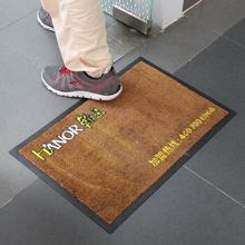 Outdoor Large Back Door Mats with High Quality