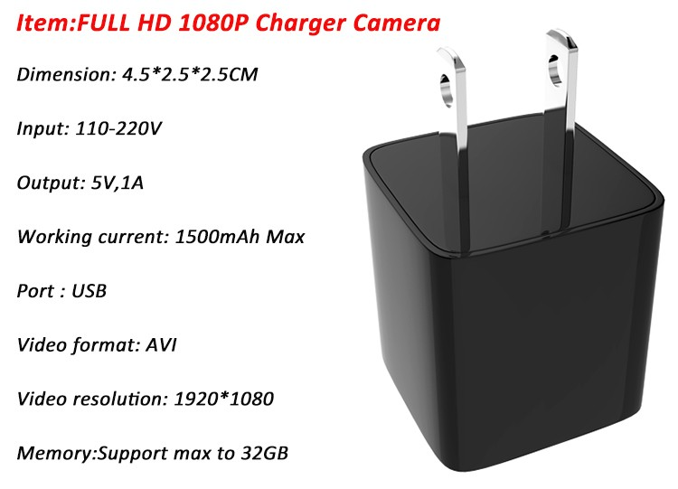 US and European standard 1080P USB Plug Wall Charger Camera