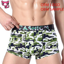 High waist camouflage printed loose underpants boxer trunks homme boxer shorts mens underwear