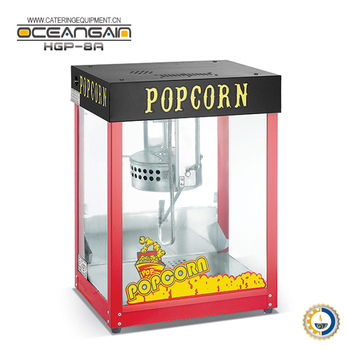 HGP-8A 8 Oz Machine À Pop Corn De Gaz Commercial Vente Chaude en 2017