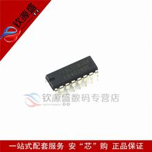 Into the chip CD4028 HEF4028 / HCF4028 BCD decimal decoder DIP-16--QYS3 Component IC