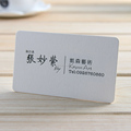 Design custom high - end business creative special - shaped special paper bronzing business card