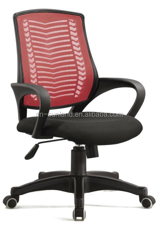 comfortable computer chair