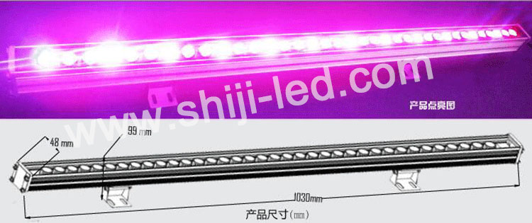 SMD 5050 12v led rigid bar led grow light IP68