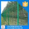 Black PVC Coated 3d 2x2 Galvanized Welded Wire Mesh Fence Panel