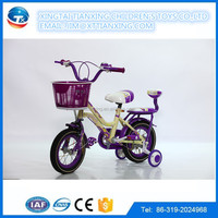 2016 new model bmx racing bikes / bike 20 inch / 125cc dirt bikes