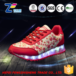 HFR-0498 genuine leather shoes basketball men