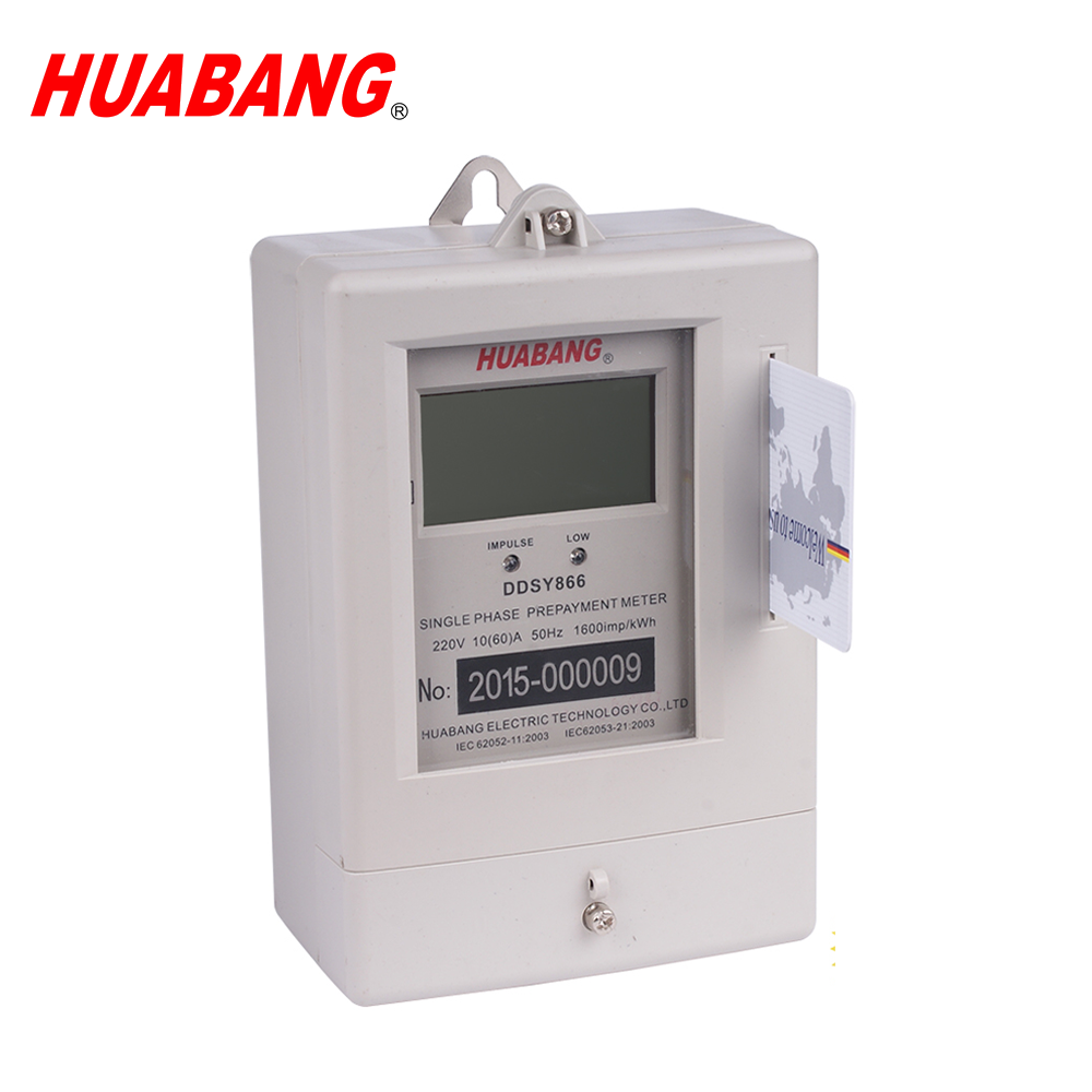 multi user multi cards single phase 60A prepaid electricity <strong>meter</strong>