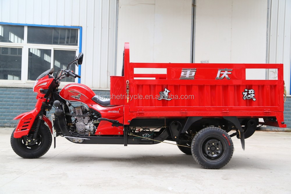 Best selling three wheel largo cargo motorcycle
