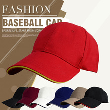Custom Cotton Sports Baseball Cap Cap blank 5 Panel Cap <strong>Hat</strong>