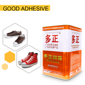 CR Graft polymer adhesive for rubber vulcanized shoes