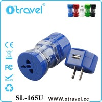 Otravel hot sale item universal travel adaptor with multi plugs and USB port corporate gift set