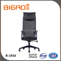 2016 Most popular Colorful Modern Mesh Beautiful Office Chair with Nylon Caster for Reception area