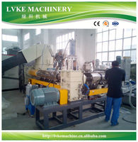 Single stage Waste pe film plastic granulator / used pp film pelletizing machine