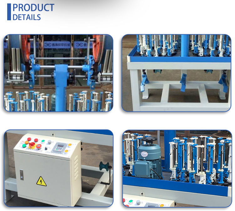 90 series high speed elastic cord shoe braiding machine manufacturer